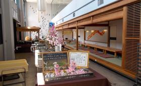 ホテル内(レストラン2)グリーンピアせとうち