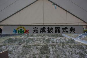 休暇村グループの公共の宿 国民宿舎サンロード吉備路