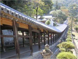 休暇村グループの公共の宿 国民宿舎サンロード吉備路 吉備津神社