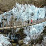 休暇村グループの公共の宿 国民宿舎両神荘 氷柱