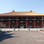 休暇村グループの公共の宿 国民宿舎両神荘 神い館