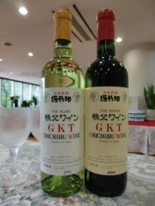 休暇村グループの公共の宿 国民宿舎両神荘 源作ワインGKT