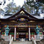 休暇村グループの公共の宿 国民宿舎両神荘 三峰神社