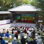 休暇村グループの公共の宿 国民宿舎両神荘 木魂神社