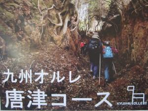 休暇村グループおすすめの公共の宿 国民宿舎波戸岬