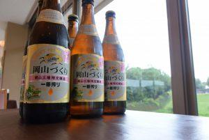休暇村グループ 公共の宿 国民宿舎サンロード吉備路 キリンビール一番搾り 岡山づくり
