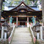 休暇村グループの公共の宿 国民宿舎両神荘 三峯神社