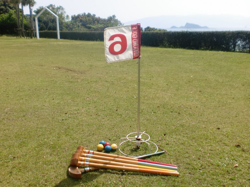 休暇村グループの公共の宿 グリーンピアせとうち グラウンドゴルフ