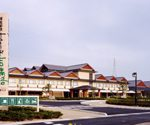 国民宿舎サンロード吉備路