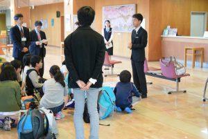 休暇村グループ 公共の宿 国民宿舎サンロード吉備路 修学旅行