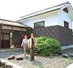 甲原一刀流道場資料展示館【Kohgen ittoryu (Fencing hall)】