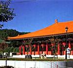 神怡舘【Shin-i-kan(Chinese museum)】