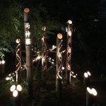 休暇村グループの公共の宿 国民宿舎両神荘 竹あかり2