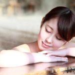 休暇村グループの公共の宿 国民宿舎両神荘 女性温泉