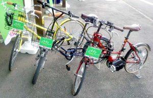 休暇村グループの公共の宿 国民宿舎両神荘 レンタサイクル