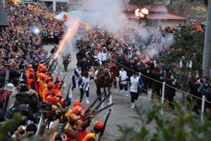 休暇村グループの公共の宿 国民宿舎両神荘 鉄砲祭り