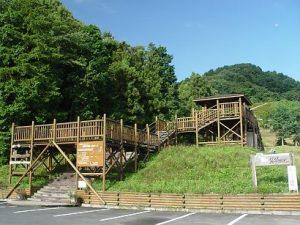休暇村グループの公共の宿 国民宿舎両神荘 般若の丘公園