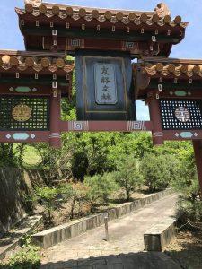 休暇村グループの公共の宿 国民宿舎両神荘 観景亭