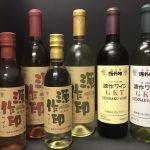 休暇村グループの公共の宿 国民宿舎両神荘 秩父ワイン3