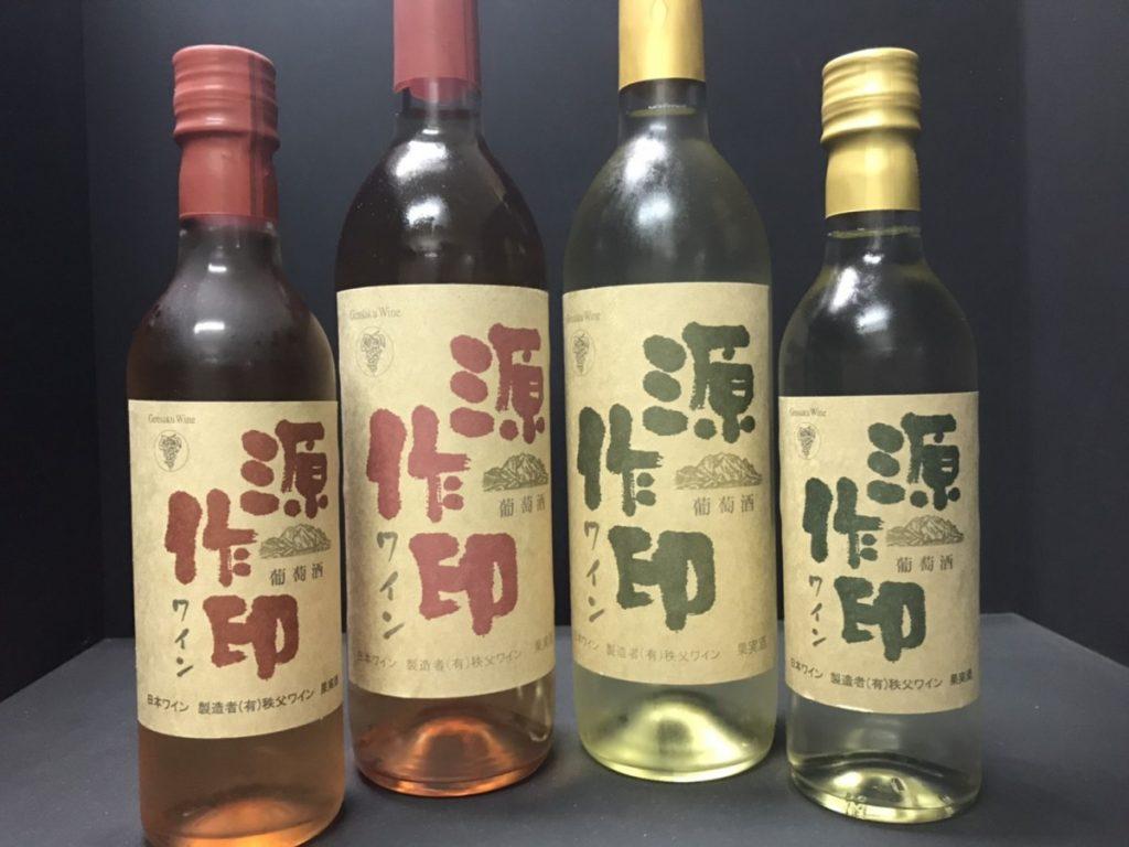 休暇村グループの公共の宿 国民宿舎両神荘 秩父ワイン