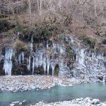休暇村グループの公共の宿 国民宿舎両神荘 三十槌の氷柱2
