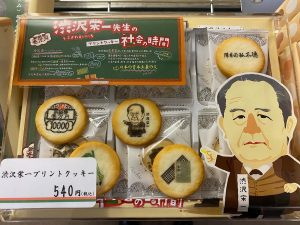 渋沢栄一プリントクッキー 540円