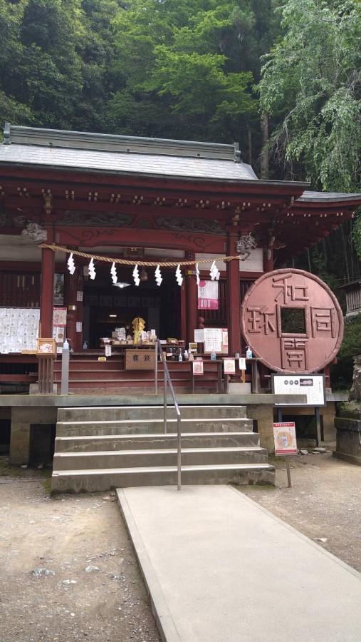 休暇村グループの公共の宿+国民宿舎両神荘+聖神社
