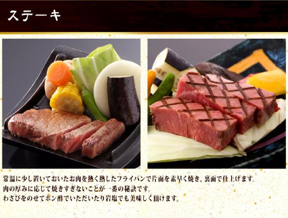 おすすめ!近江牛の美味しい食べ方 サーロインステーキ