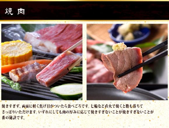 オススメ!近江牛の美味しい食べ方 焼肉 近江牛ロース、カルビ、もも焼き肉用