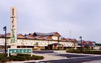 国民宿舎サンロード吉備路施設画像