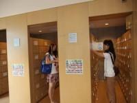 休暇村グループ公共の宿むいかいち温泉ゆ・ら・らの玄関