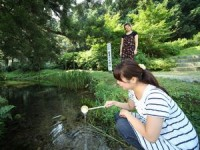 休暇村グループ公共の宿 むいかいち温泉ゆ・ら・らの水源地