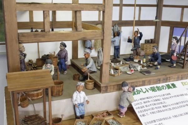 休暇村グループの公共の宿 保養センター美榛苑 ジオラマ写真