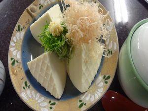 休暇村グループ公共の宿むいかいち温泉ゆ・ら・らの寄せ豆腐