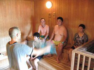 休暇村グループ公共の宿むいかいち温泉ゆ・ら・らのアウフグース