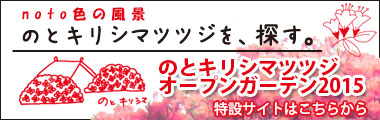 banner_kirishima2015[1]