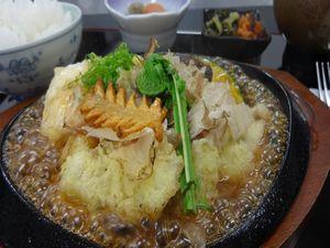 休暇村グループ公共の宿むいかいち温泉ゆ・ら・らの豆腐ステーキ定食