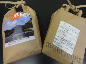 yosikamai