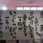 休暇村グループおすすめの公共の宿国民宿舎波戸岬
