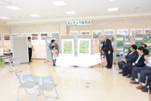 休暇村グループの公共の宿 国民宿舎サンロード吉備路 タンチョウ命名式