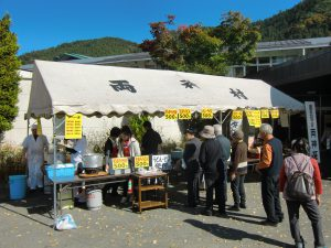 休暇村グループの公共の宿 国民宿舎両神荘 ふるさとまつり2