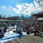 休暇村グループの公共の宿 国民宿舎両神荘 ふるさとまつり3