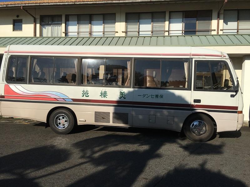 休暇村グループ 公共の宿 保養センター 美榛苑 マイクロバス
