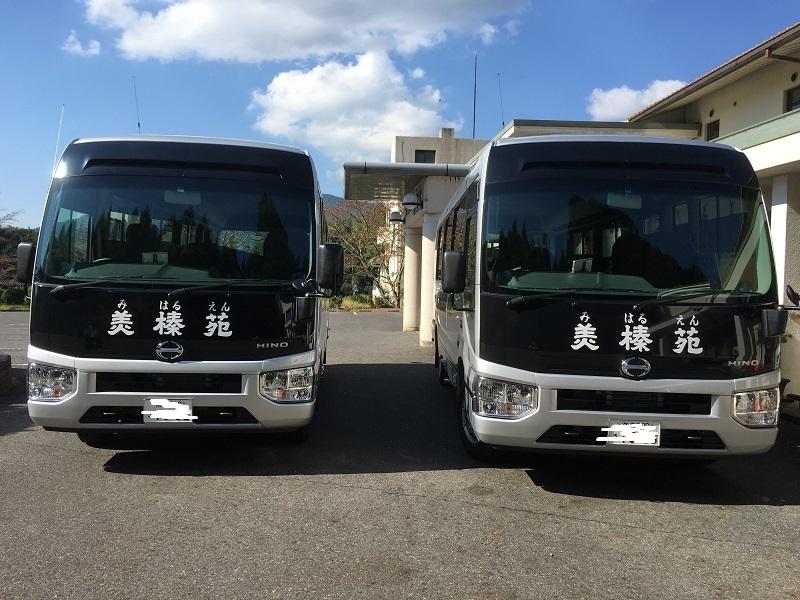 休暇村グループ 公共の宿 保養センター 美榛苑 マイクロバス新
