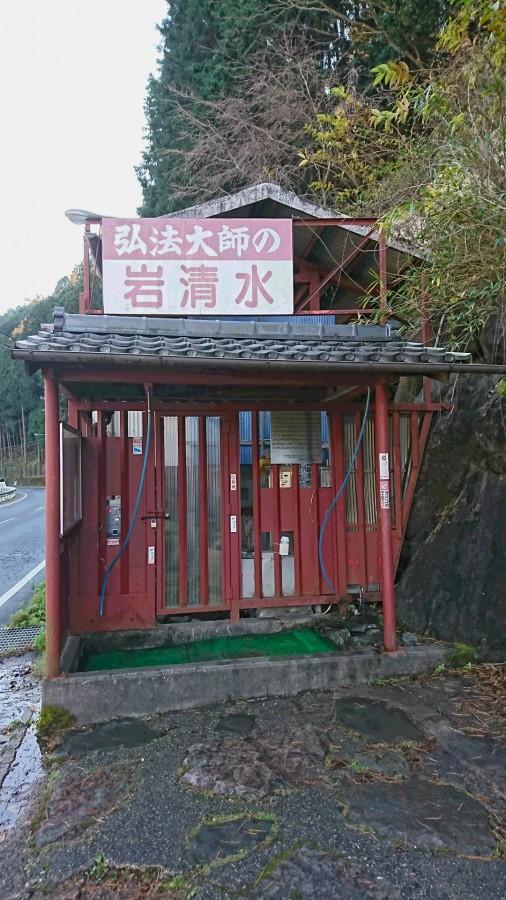 休暇村グループ 公共の宿 保養センター美榛苑