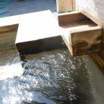 休暇村グループ 公共の宿 国民宿舎サンロード吉備路 吉備路温泉