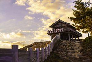 休暇村グループ 公共の宿 国民宿舎サンロード吉備路 鬼の城