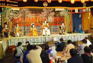 休暇村グループの公共の宿 国民宿舎両神荘 小森歌舞伎
