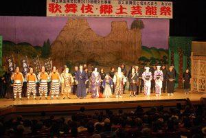 休暇村グループの公共の宿 国民宿舎両神荘 郷土芸能祭