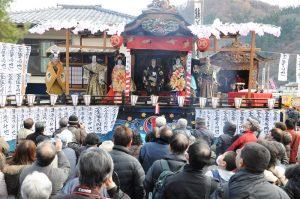 休暇村グループの公共の宿 国民宿舎両神荘 おがの歌舞伎